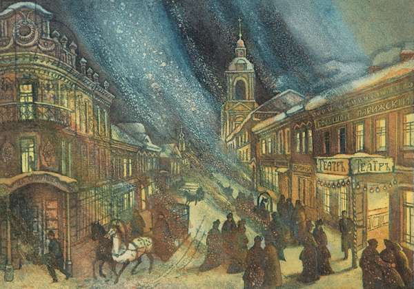 Kuznetsky Most Street, 2009 (colour etching on paper)