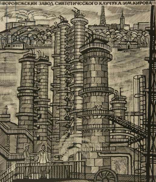 The Voronezh Plant of Synthetic Kauchuk, named after Kirov, 1975 (linocut)