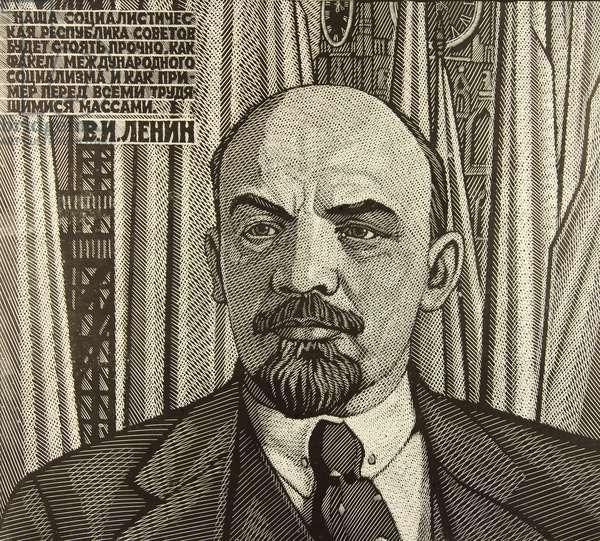 Vladimir Illich Lenin, 1981 (linocut)