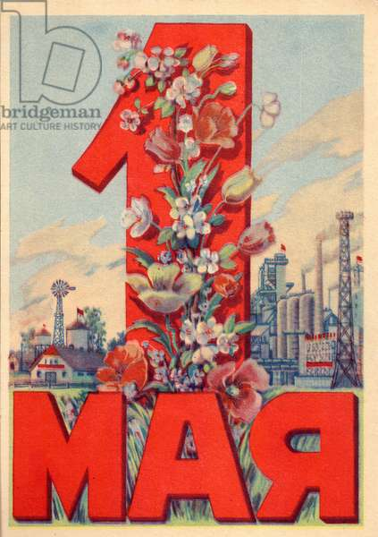 1st of May, 1950s (colour litho)