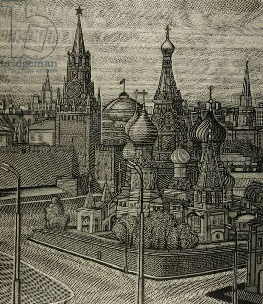 Moscow, 1995 (linocut)