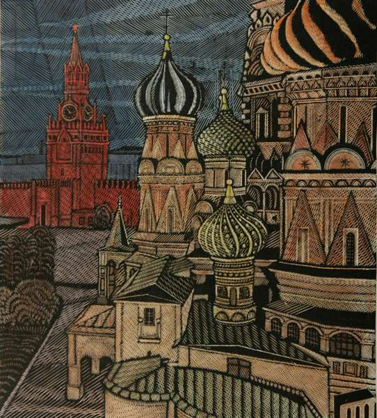 The Cupolas of St. Basil's Cathedral, 1970 (linocut & w/c on paper)