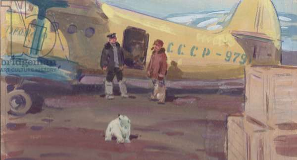 Polar Bear with Airplane, 1960s (gouache on paper)