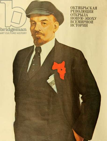 Vladimir Ilyich Lenin, 1962 (litho)