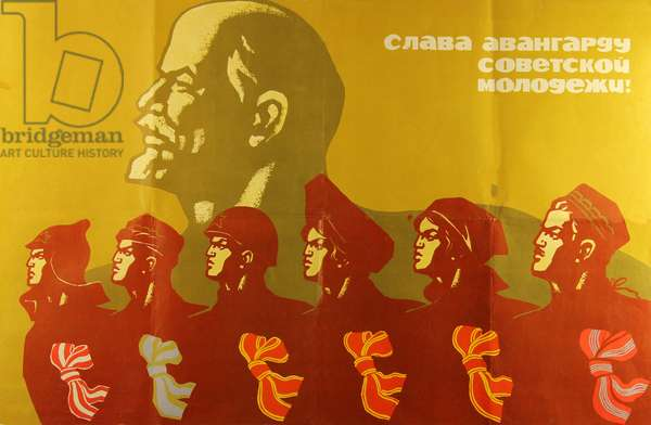 Hail the Avant-Garde of Soviet Youth!, 1975 (litho)