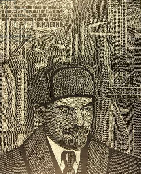 Lenin on Heavy Industry, 1980 (linocut)