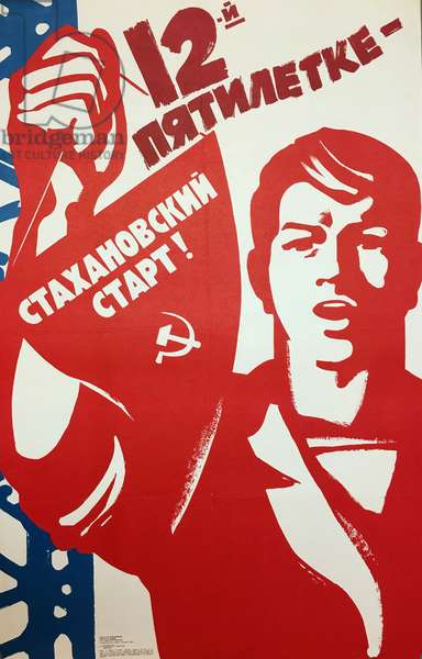 Let Us Make a Stakhanovite Start to the 12th Five year Plan, 1966 (colour litho)