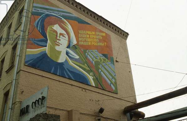 Moscow Mural, 1989 (photo)