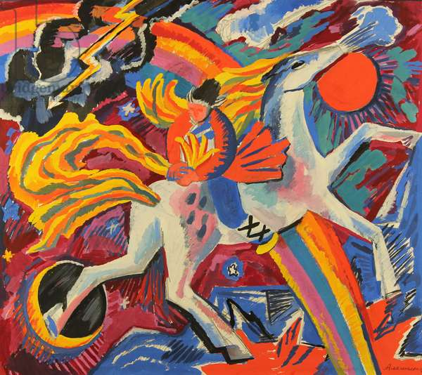 Ivan Holds the Horses Tail, 1977 (tempera on paper)
