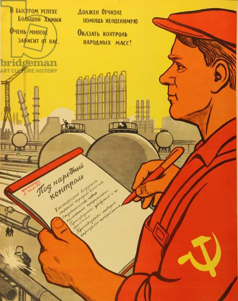 The People Must Control the Work of Our Large Chemical Plants!, 1964 (colour litho)