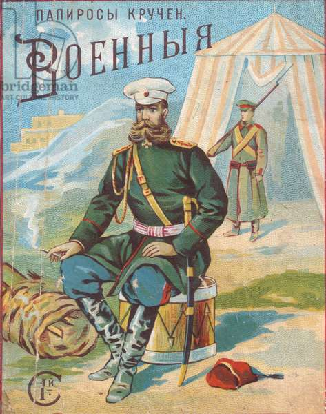 Papirosy Voennie, Army Cigarettes (colour litho)