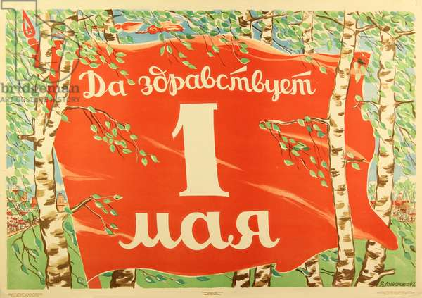 Hail the 1st of May!, 1947 (colour litho)