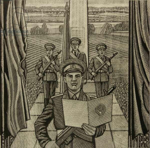 I, Citizen of the Soviet Union, Hereby Swear…., 1983 (linocut)
