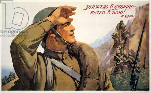 """Tough Training - Easy Battle"" A. Suvorov, 1953 (colour litho)"