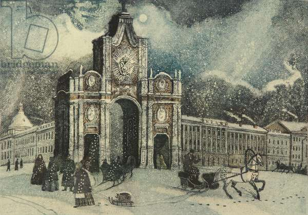 The Red Gates, Krasnye Vorota, 2009 (colour etching on paper)