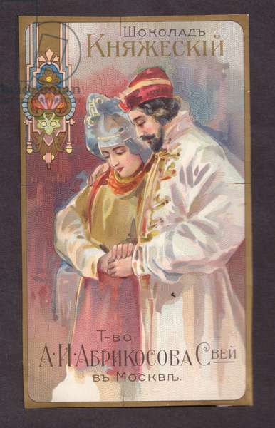 """""""Count"""" Chocolate, produced by the plant A.I. Abrikosov and Sons, Moscow, 1900s (colour litho)"""