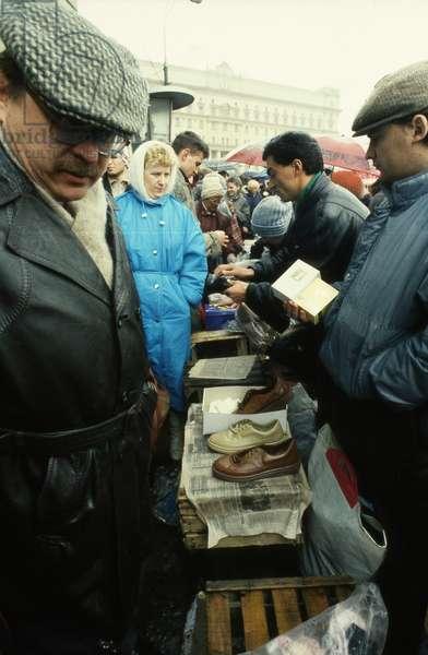 At the Market, 1989 (photo)