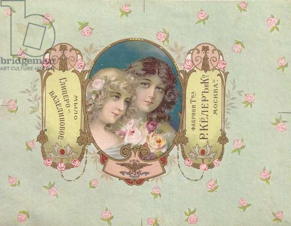 Vaseline Soap (colour litho)