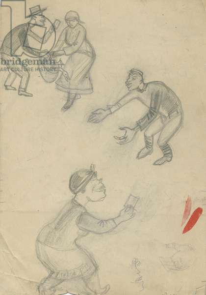 People, Russian Avant-Garde Style, 1930s (pencil on paper)