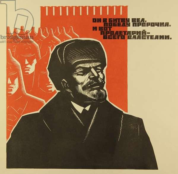 He Led Us Into Battle…, 1968 (linocut)