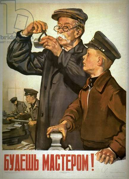 You Will Become a Master, 1954 (colour litho)