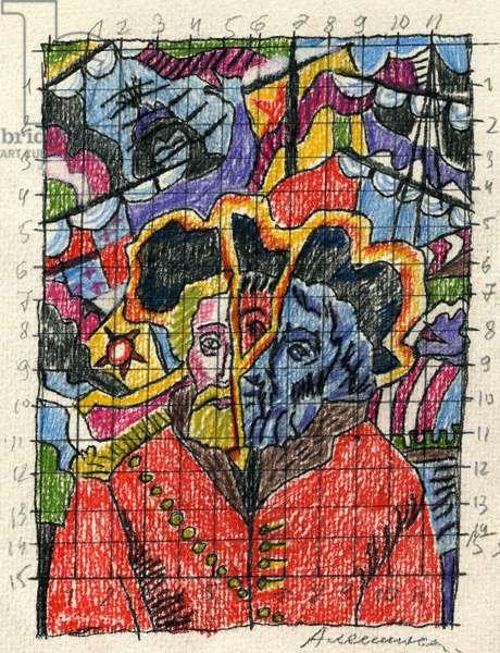 Stepan Razin, 1981 (pastel on paper)