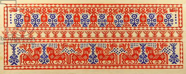 Design Sketch for Table Cloth for the Soviet Railways, 1980 (gouache on paper)