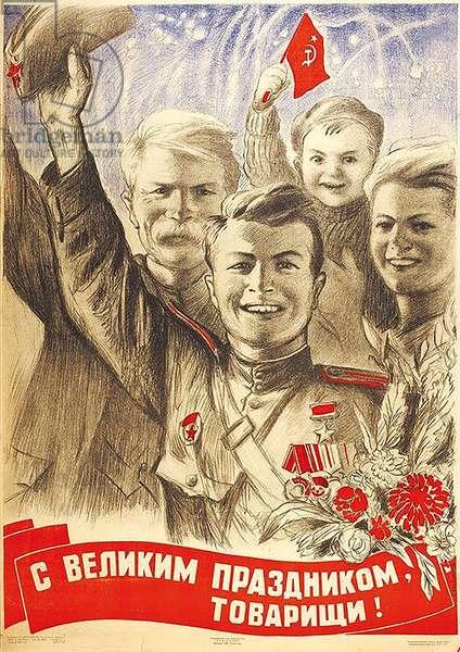 Happy Holiday Comrades!, 1944 (colour litho)