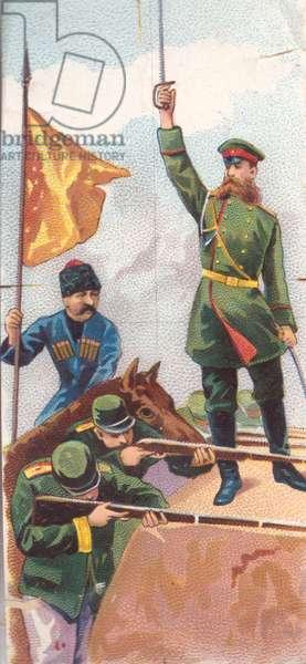 Soldier atop battlements, 1900s (colour litho)