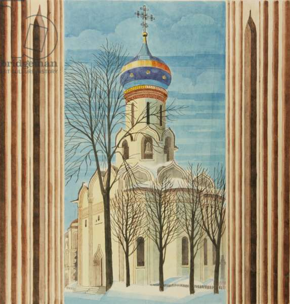 Orthodox Church, 1973 (w/c on paper)