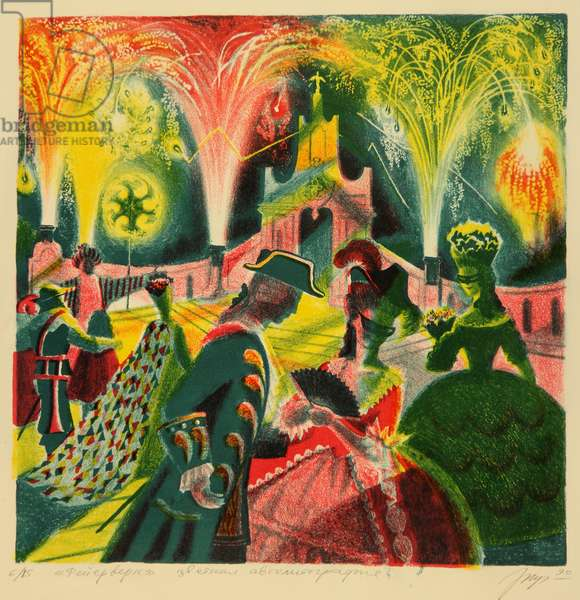 Fireworks, 1990 (colour litho)