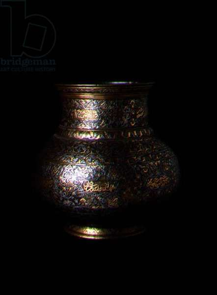 Brass jug (mashrabeh) with gold and silver inlay, west Persian, 15th century