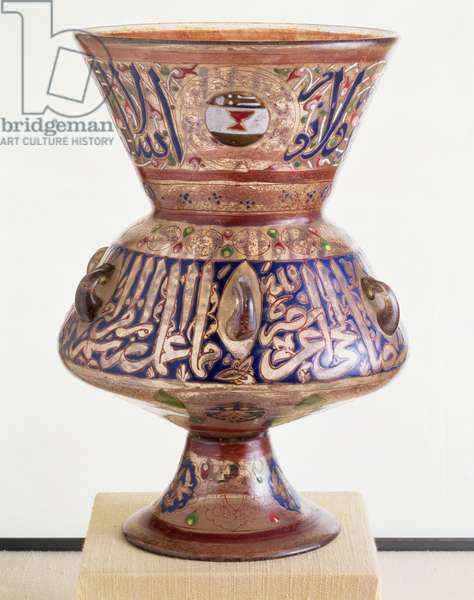 Mosque lamp with gilt and enamel decoration with the blazon of the cup-bearer, Syrian, 14th century (glass)