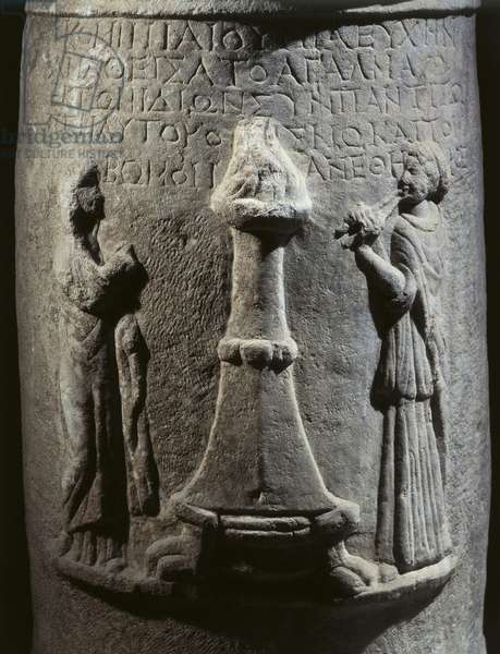 Base of a column with a sacrificial scene, from the Temple of Artemis (stone)