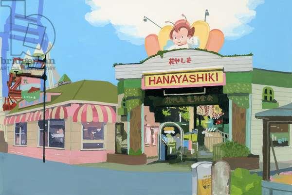 """Amusement park in Japan """"Hana Yashiki"""""""