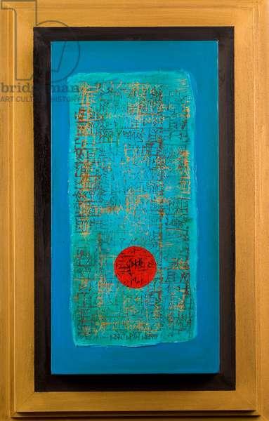 Assyrian Stone Stela, 2006 (acrylic on canvas)