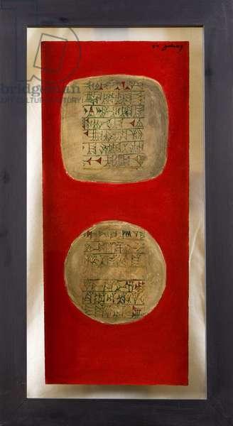 Assyrian Stone Stela, 2006 (acrylic on paper)
