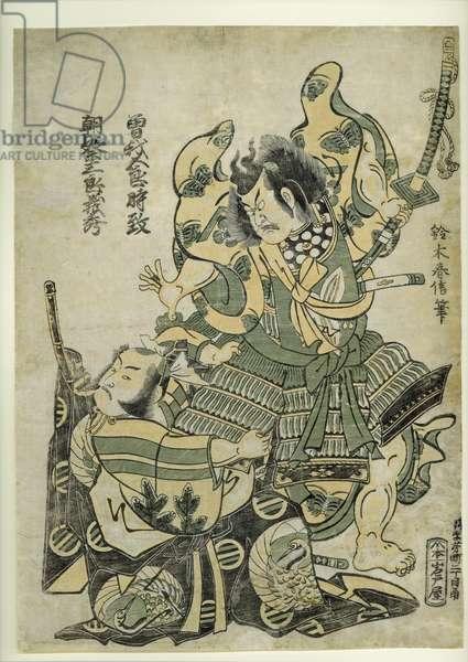 Asaina Saburo Yoshihide pulling the Armour of Soga no Goro, c.1777 (woodblock print)