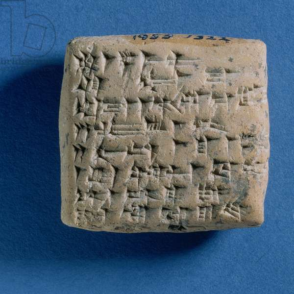 Tablet engraved with a letter from Tirirsama to King Niqmepa, from Atshana, 14th century BC (baked clay)