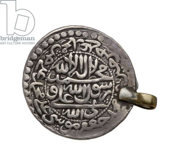 Islamic Coin from Qazvin (silver)