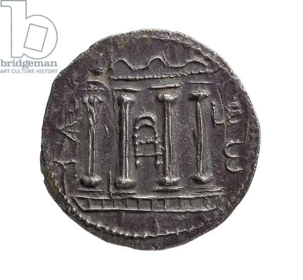 Roman provincial silver coin from Judea, AD 132 (silver)