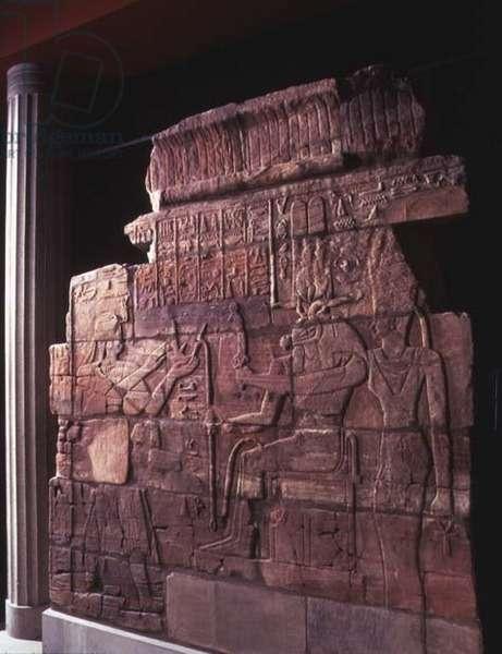 Wall of Aspelta (stone)