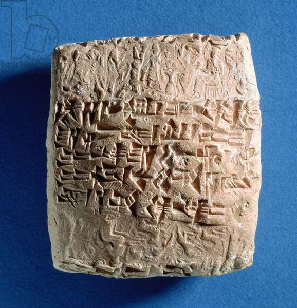 Tablet recording grain sale from Kultepe, Turkey, Assyrian, 19th century BC (baked clay)