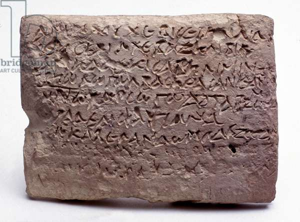 Tablet inscribed with Greek letters, Iraq, mid 2nd century BC (carved clay)