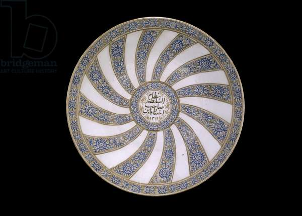 Dish dedicated to Nizam al-Sultanah, Governor of the Fars, Iran, 1311 (earthenware with polychrome under glaze)
