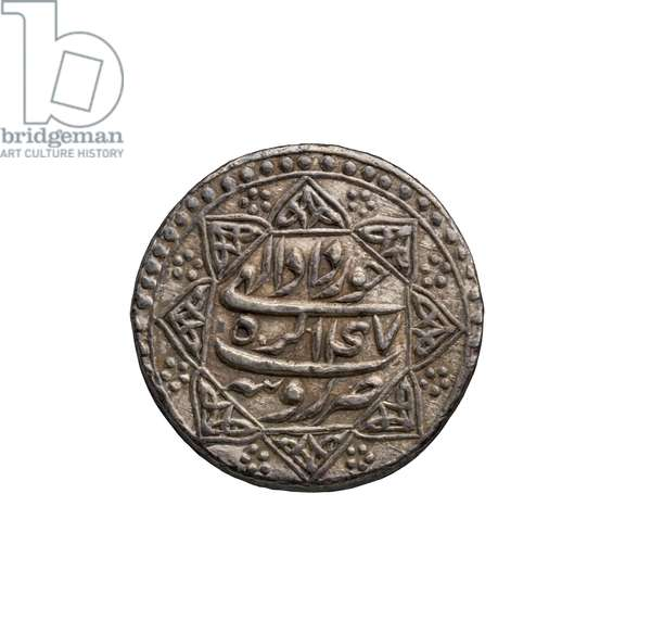 Mughal Coin from Agra, 1556-1605 (silver)
