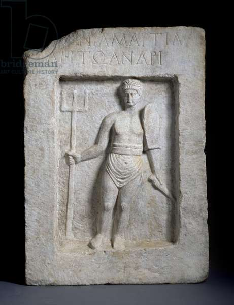 Relief of a Gladiator from Smyrna (marble)