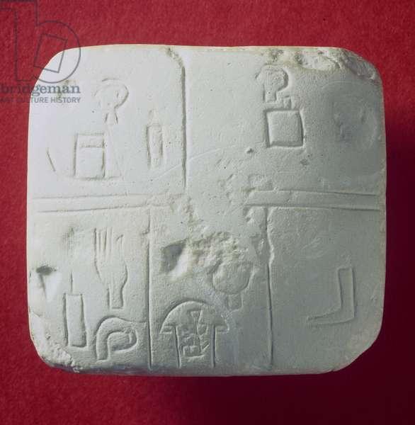 Cast of a cuneiform tablet, Sumerian (plaster)