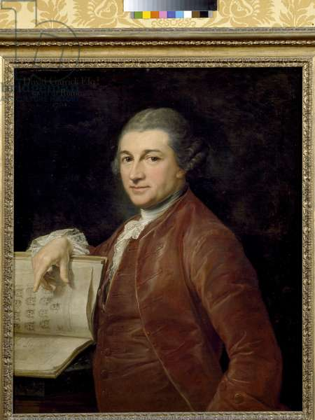 Portrait of David Garrick, 1764 (oil on canvas)