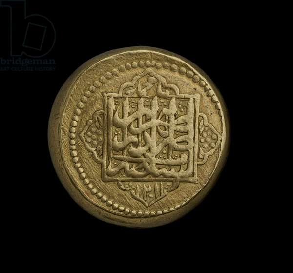 Coin of Iran from Tehran, 1795-96 (gold)